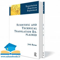 "<span itemprop=""name"">کتاب Scientific and technical translation</span>"