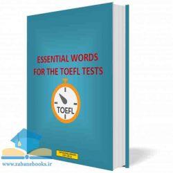 کتاب واژه های ضروری آزمونها تافل با پاسخ