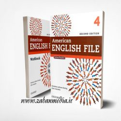 "<span itemprop=""name"">دانلود نمونه سوالات American English English File 4 Second Edition</span>"
