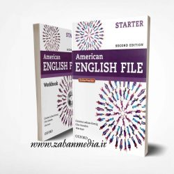 "<span itemprop=""name"">دانلود نمونه سوالات American English English File Starter Second Edition</span>"