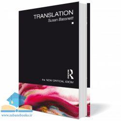 کتاب ترجمه Translation