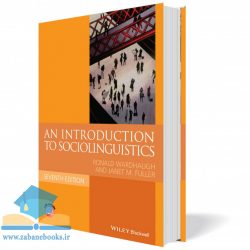 کتاب An Introduction to Sociolinguistics