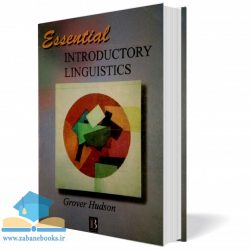 کتاب Essential Introductory Linguistics