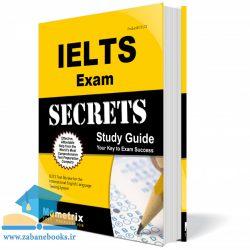"<span itemprop=""name"">کتاب آموزش آیلتس IELTS Exam Secrets</span>"
