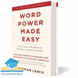کتاب Word Power Made Easy