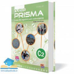 "<span itemprop=""name"">کتاب آموزش زبان اسپانیایی Nuevo Prisma C2</span>"