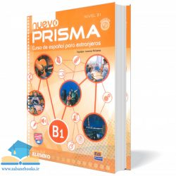 "<span itemprop=""name"">کتاب آموزش زبان اسپانیایی Nuevo Prisma B1</span>"