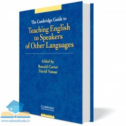 """<span itemprop=""""name"""">کتاب راهنمای کمبریج برای تدریس The Cambridge Guide to Teaching</span>"""