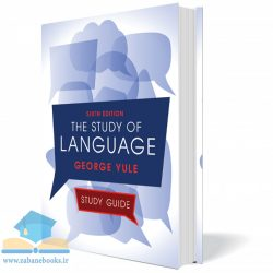 "<span itemprop=""name"">دانلود کتاب کلیات زبان شناسی جرج یول-ویرایش ششم</span>"