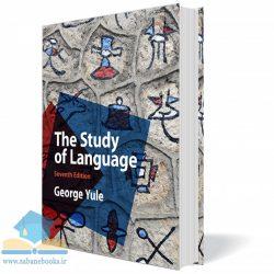 دانلود کتاب کلیات زبان شناسی جرج یول-ویرایش هفتم