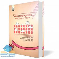 """<span itemprop=""""name"""">کتاب آزمون سازی فجب Testing Language Skills</span>"""