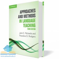 "<span itemprop=""name"">کتاب Approaches and Methods in Language Teaching</span>"