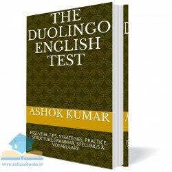"""<span itemprop=""""name"""">کتاب Duolingo English English Test</span>"""